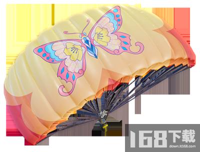 和平精英蝶舞翩翩降落伞怎么获得 蝶舞翩翩降落伞获得方法