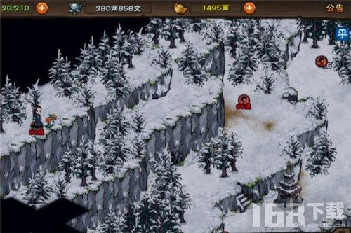 烟雨江湖红景天怎么获得 红景天获取方法详细说明