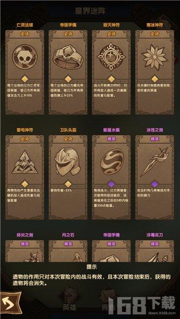 剑与远征星界迷阵平民单紫恐魔通关攻略