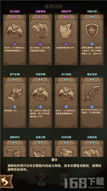 劍與遠征星界迷陣平民單紫恐魔通關攻略