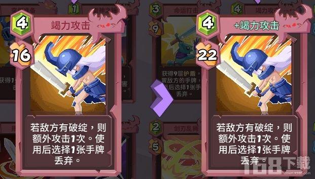 勇者大暴走角斗士卡组推荐 角斗士最强卡组玩法攻略分享