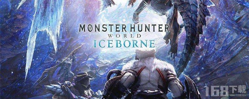怪物猎人世界冰原金火龙秘棘获得攻略