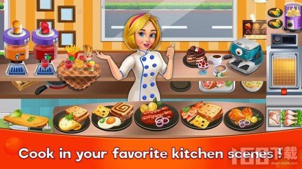 烹饪咖啡馆