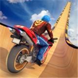 超级赛道摩托车