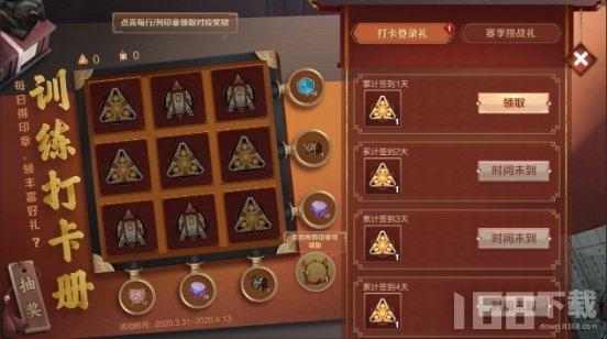 王者荣耀印章火炮怎么得 印章火炮获取方法一览