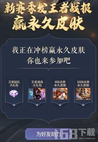 王者荣耀微视王者战报活动怎么玩 腾讯微视AI战报活动详情[多图]图片2