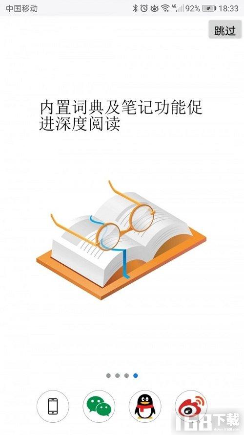 超感浏览器