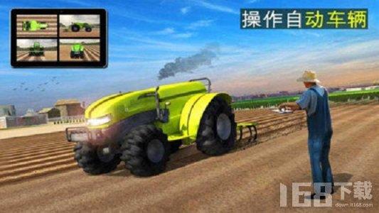 无人机农厂模拟器