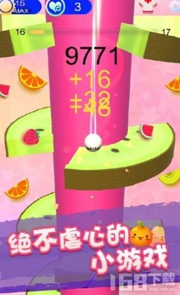欢乐球跃塔