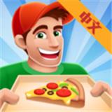 披萨店大赢家