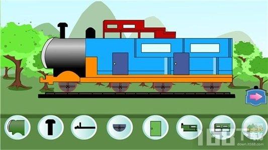 小火车装扮