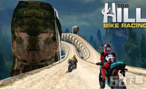 山顶自行车特技驾驶