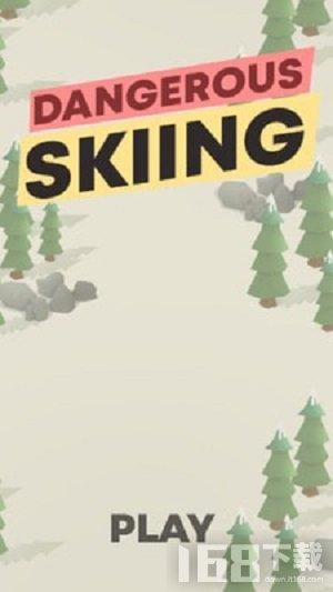 危险的滑雪