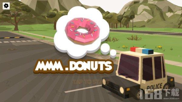 冒险甜甜圈