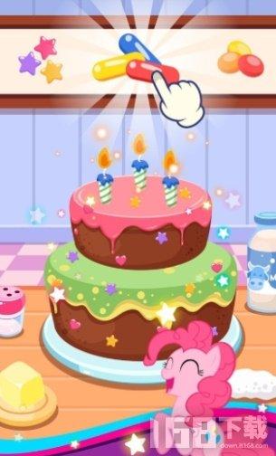 小马宝莉的蛋糕店
