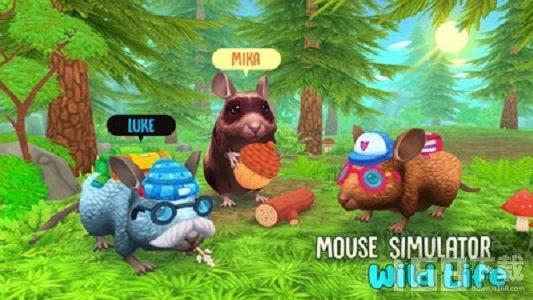 老鼠家族模拟