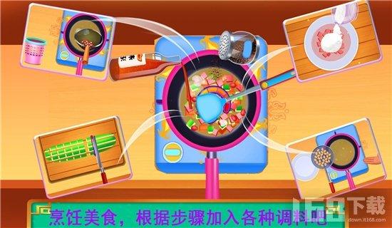 中华传统美食制作