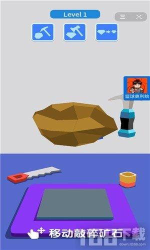 珠宝大师模拟器