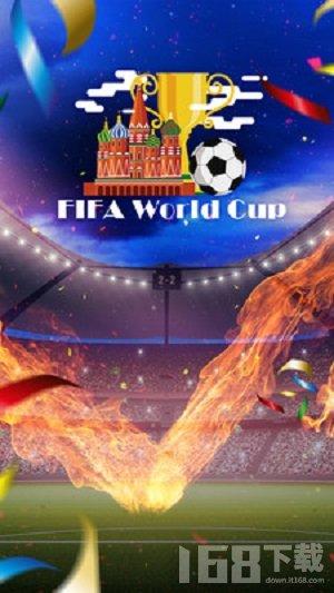 弹射足球世界