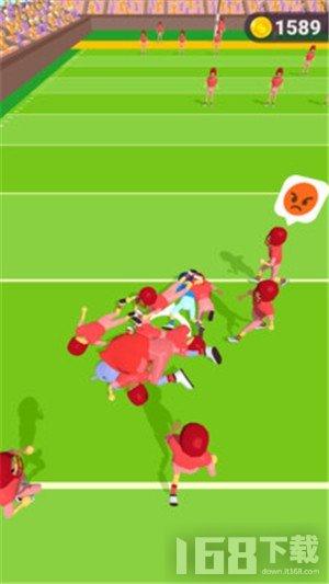 橄榄球冲冲冲