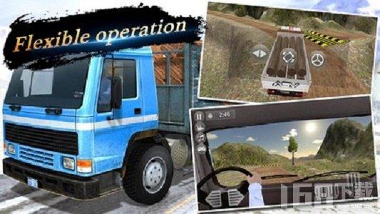 疯狂的卡车模拟器