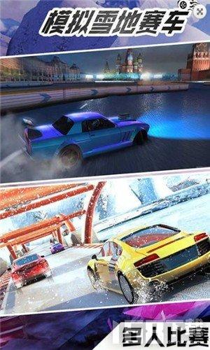 模拟雪地赛车