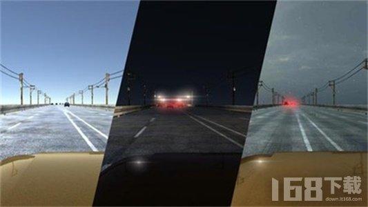虚拟现实赛车