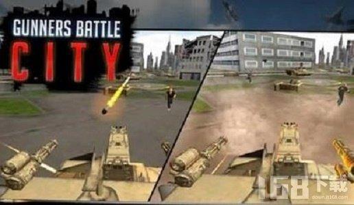 枪手坦克大战