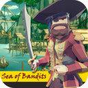 土匪之海海盜之战