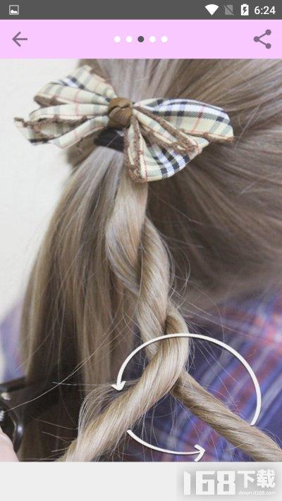 少女时尚发型