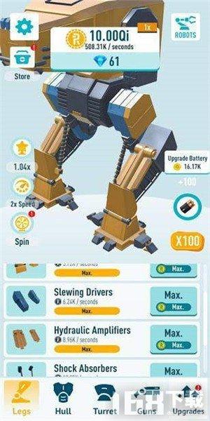 一起来造机器人