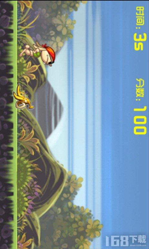 跳跃吧超级兔