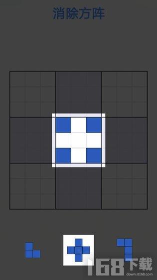 拼图消方块