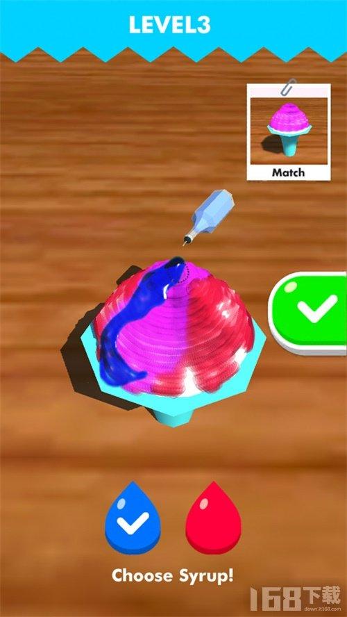 刨冰模拟器