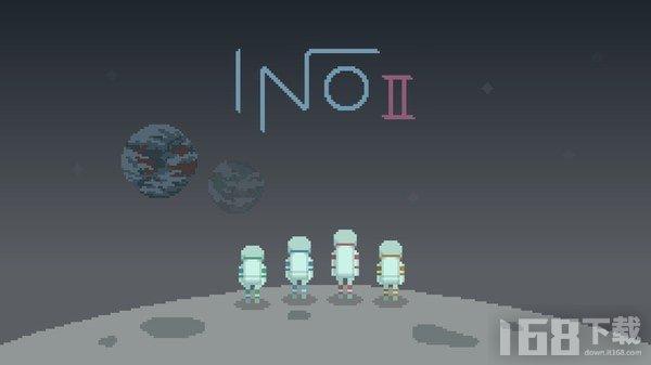 太空探索INO2