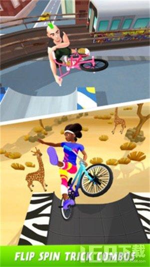 极限空翻自行车