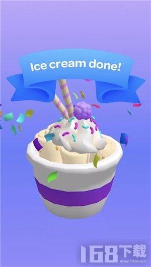 我炒酸奶贼6