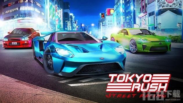 东京拉什街头赛车