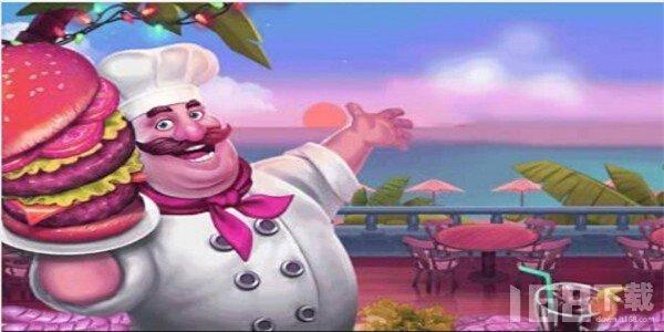 幻想小厨师
