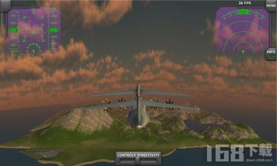 空中飞行模拟器3D