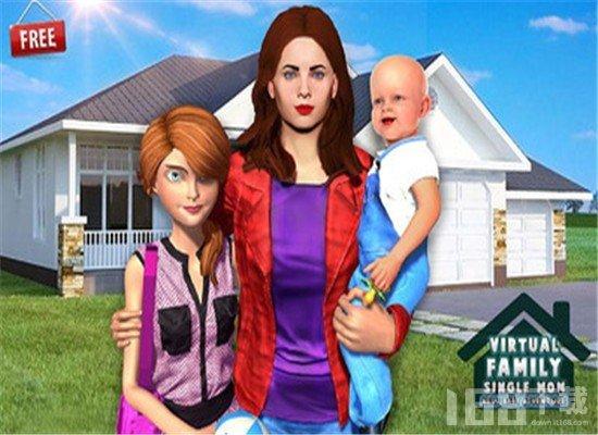 单亲妈妈模拟生活