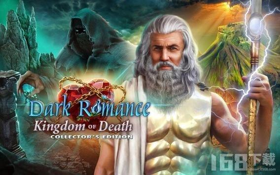 黑暗浪漫死亡王国