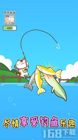 鱼儿爱上钩
