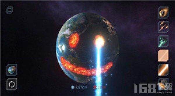 破坏星球模拟器