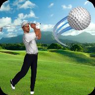 真正高尔夫