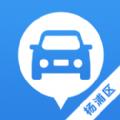杨浦公务用车