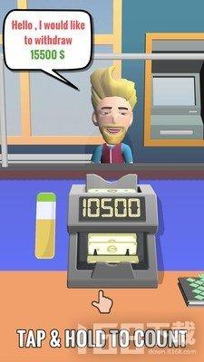 银行柜员模拟器
