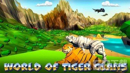 虎族世界模拟器