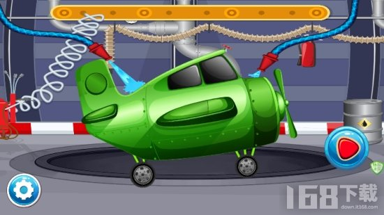 迷你飞机模拟驾驶
