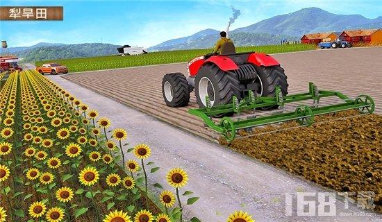 现代农业2无人机农业模拟
